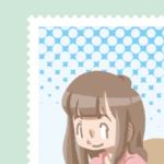 Illustratorのアピアランスを使って、たったひとつのオブジェクトで切手枠を作る
