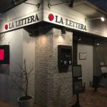 東京・神楽坂のイタリアン「LA LETTERA」で安心安全なディナーをいただきました。