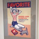 上田三根子個展「FAVORITE」を観に行ってきました。
