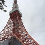 【旅行日記】朝のウォーキングで東京タワーを拝む