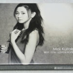 「Time after time 〜花舞う街で〜(theater version)」-【1曲1記事】倉木麻衣ベストアルバム「Mai Kuraki BEST 151A -LOVE & HOPE-」で15年を振り返る