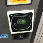 Suicaで支払えるコインロッカーでPiTaPaは使えるのか?