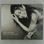 「Stand Up」-【1曲1記事】倉木麻衣ベストアルバム「Mai Kuraki BEST 151A -LOVE & HOPE-」で15年を振り返る