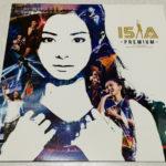 倉木麻衣15周年記念ライブの限定盤DVDの内容が超豪華!