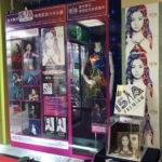 【大阪】倉木麻衣の衣裳&パネル展を観てきました。