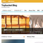 WordPress無料テーマ「Mesocolumn」で、ブログをリニューアルしました。