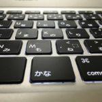 Mac OS X Yosemiteで、テキスト入力中に意図しない制御コードが挿入される現象で困っている。
