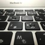 MacBook Airで親指シフト – 親指シフト習得への道〜その5
