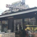 GOOD MORNING CAFE & GRILL虎ノ門 – 虎ノ門ヒルズ真向かいのオープンカフェでゆったりモーニング