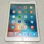 【iPad Pro】第3世代iPadを約4年使いたおした僕が、iPad Pro 9.7インチを比較レビューするよ!