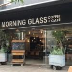 MORNING GLASS COFFEE+CAFE大阪 – ハワイの人気カフェの日本1号店に行ってきました。