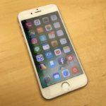 iPhone 6s「バッテリー交換プログラム」でバッテリーをリニューアル