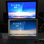 Macの外付けBDドライブを使って、テレビでBlu-rayを鑑賞する