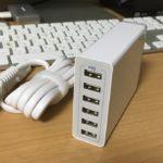 Anker PowerPort 6 USB急速充電器 で充電まわりをひとまとめ。