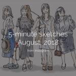 5分スケッチまとめ(2018年8月分)。お気に入り4選を1枚の絵にまとめました。
