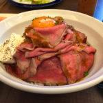 【山口・防府】肉バル・イタリアン Tsubasa食堂 – お肉山盛りのローストビーフ丼が絶品だった!