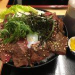 【大阪・江坂】DONBURI ASADA –コスパ良しのボリュームどんぶりランチ