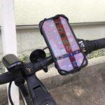 分厚いケースでも使用できる自転車用スマホホルダー ・JPARR 360度回転型