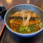 【京都・松尾大社】休憩処 団ぷ鈴(だんぷりん)のにしんそばが美味しかった