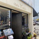 【大阪・江坂】New'S' cafe(ニュースカフェ)- ごはんが食べられる、落ち着いたカフェ
